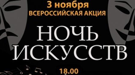 Первомайские праздники россия